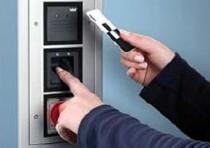 Biometrische Zutrittskontrolle